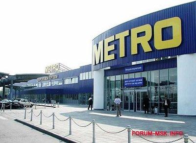 Круглосуточные гипермаркеты в москве