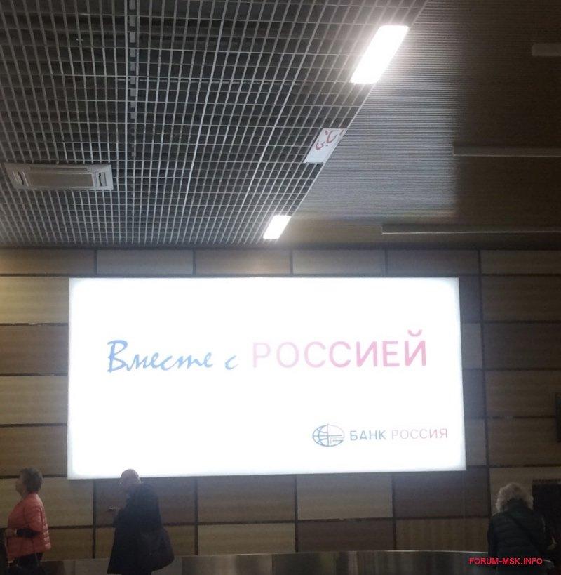 aeroport-simferopol_5.jpg