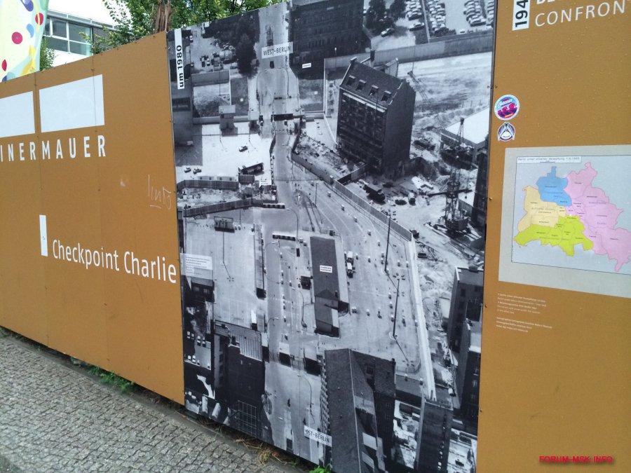 Berlin168.JPG