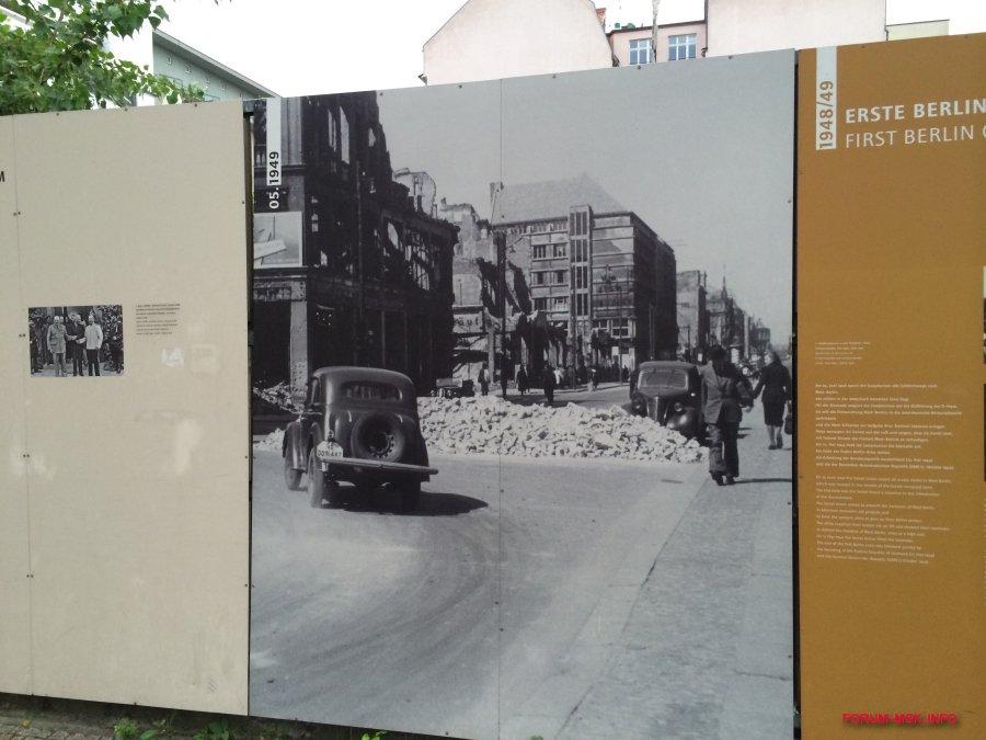 Berlin170.JPG
