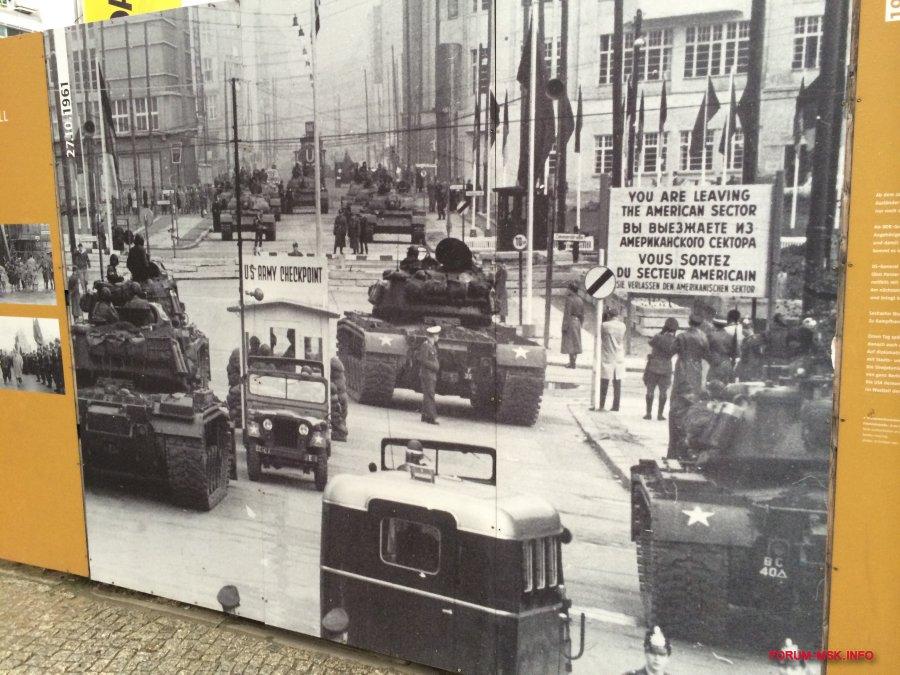 Berlin171.JPG