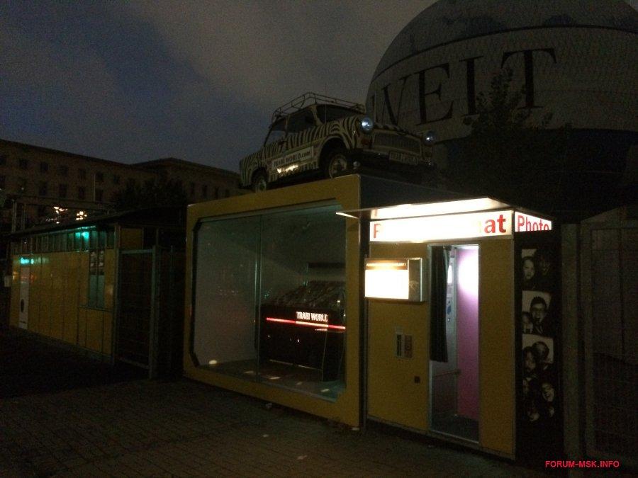 Berlin205.JPG