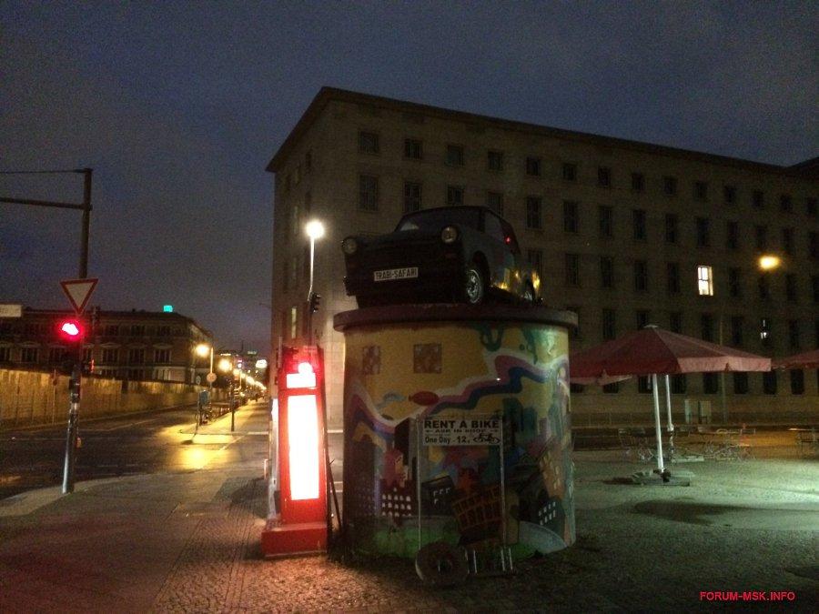 Berlin206.JPG