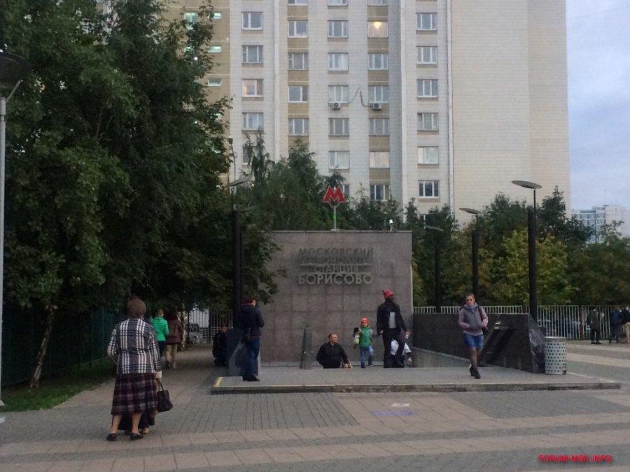 brateevskiy-kaskadnyy-park_2.jpg