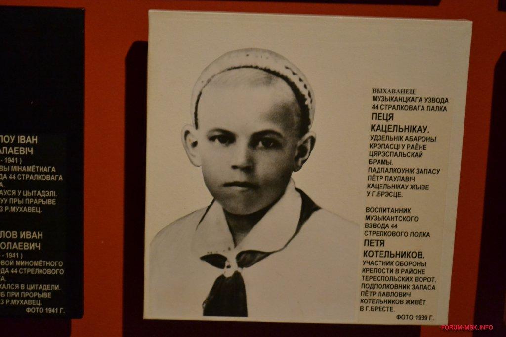 Brestskaya-krepost-foto127.JPG