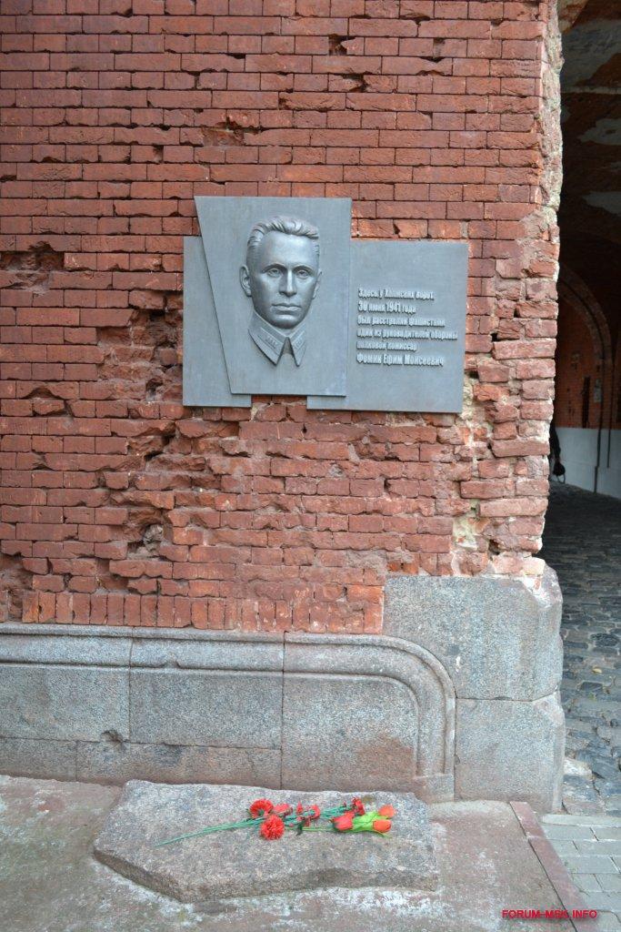 Brestskaya-krepost-foto71.JPG