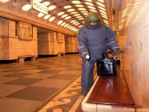 byuro_nakhodok_metropolitena_v_moskve.jpg