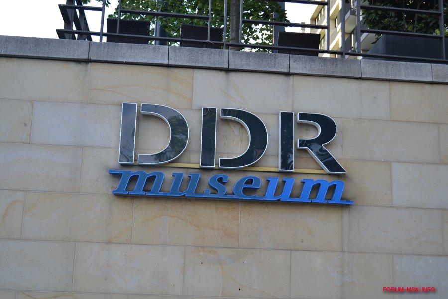 DDR-Museum0.JPG