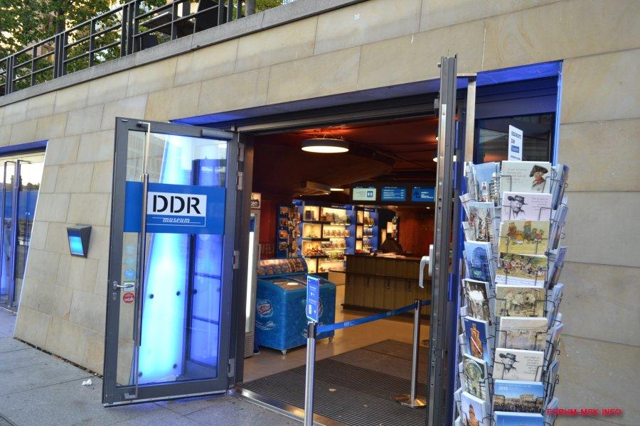 DDR-Museum114.JPG