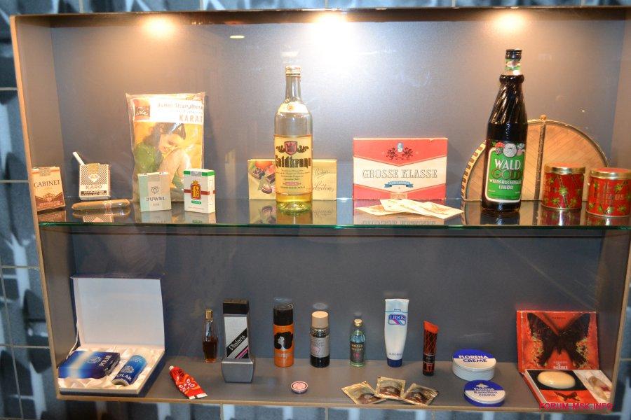 DDR-Museum13.JPG