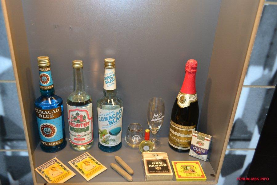 DDR-Museum26.JPG