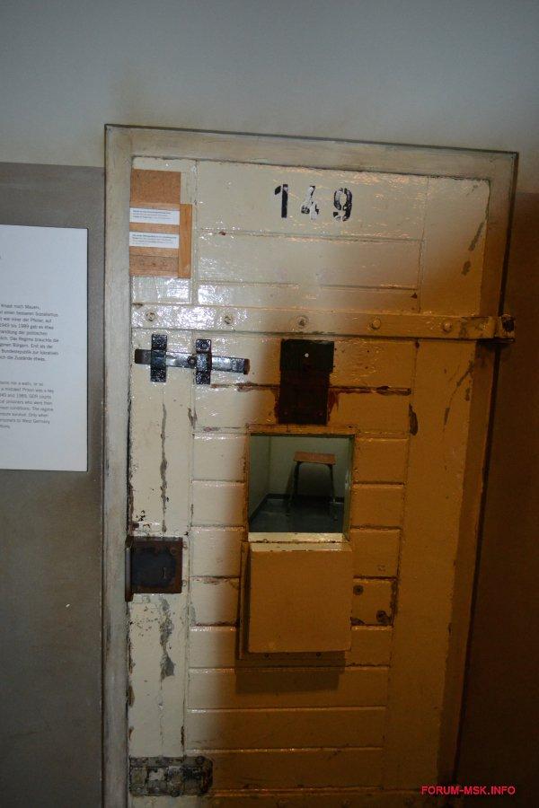 DDR-Museum99.JPG