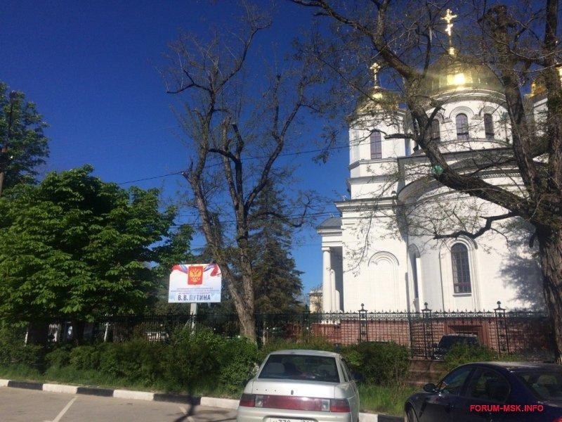dostoprimechatelnosti-goroda-simferopol_2.jpg