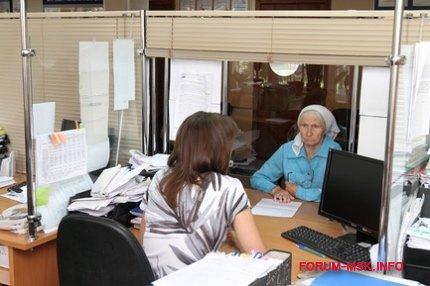 edinovremennaya_vyplata_pensioneram.jpg