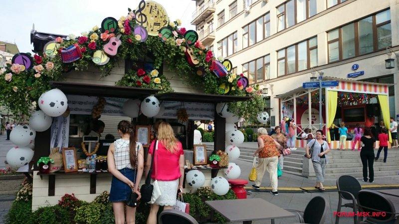 Festival-varenya-v-Moskve50.JPG