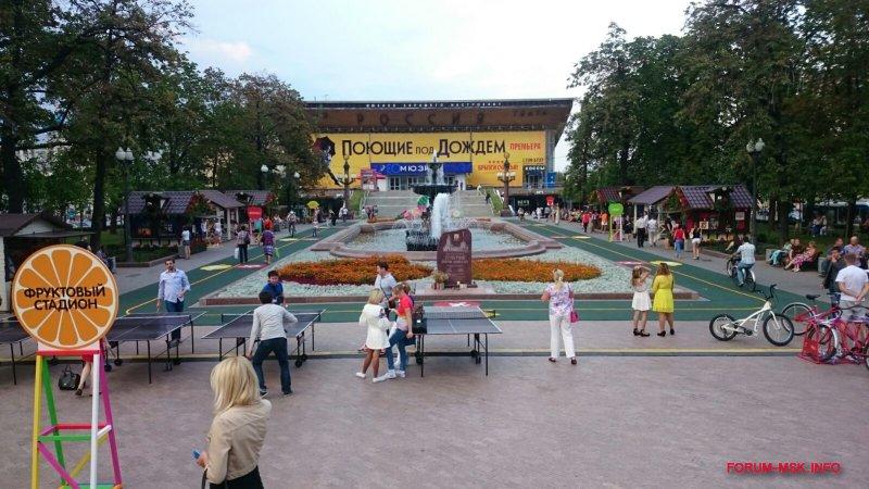 Festival-varenya-v-Moskve71.JPG