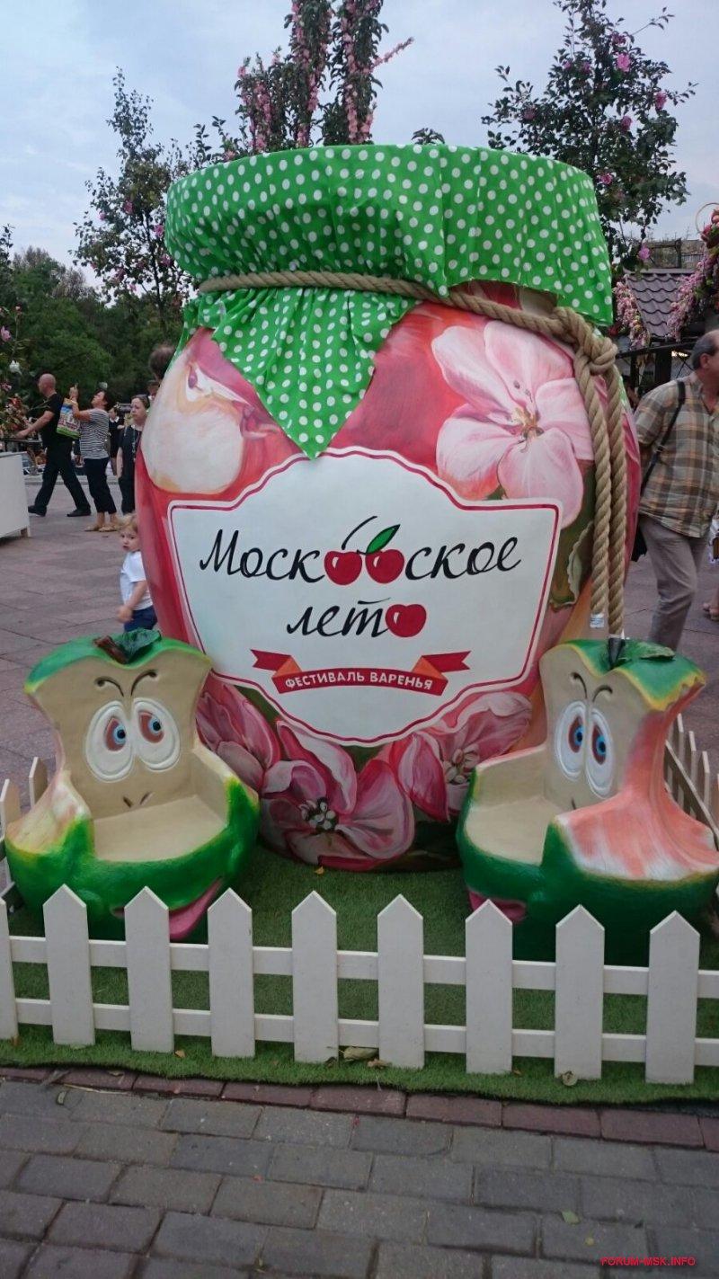 Festival-varenya-v-Moskve77.JPG
