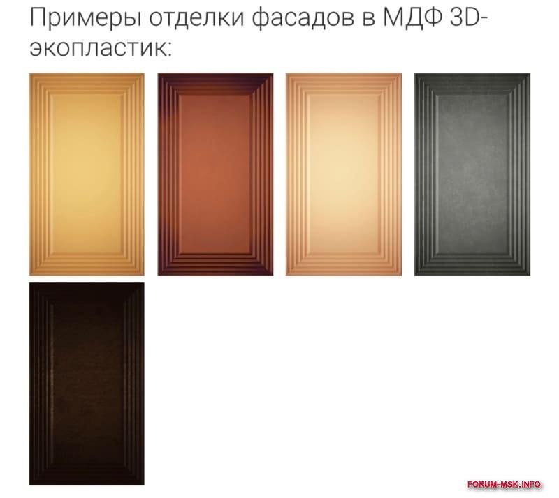 gde-kupit-nedoroguyu-kukhnyu-v-moskve-9.jpg