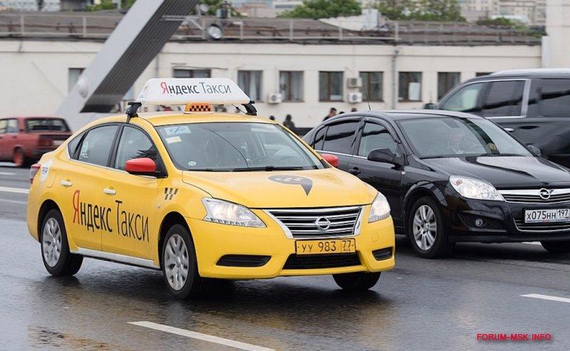 jandeks-taksi-moskva.jpg