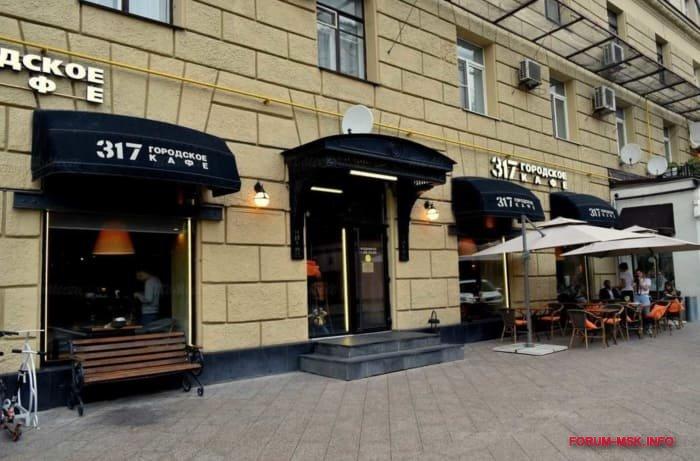 kafe-317.jpg