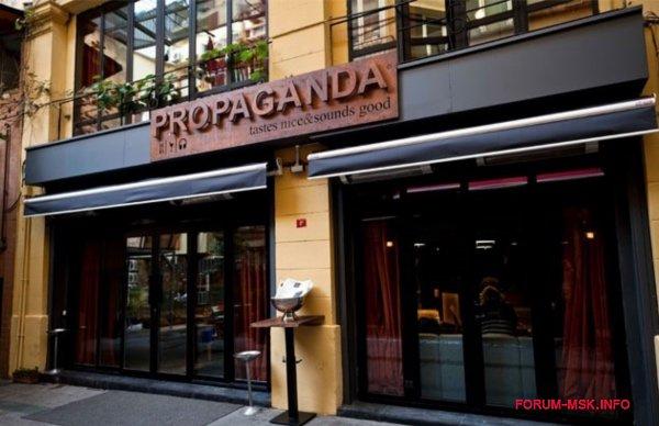 klub-propaganda.jpg