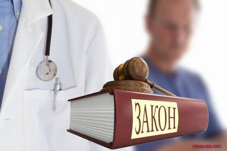 kuda-zhalovatsja-na-rabotu-vrachei-v-poliklinike (3).jpg