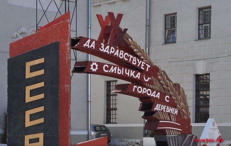 letnyaya-ploshchadka-muzeya-moskvy_3.jpg