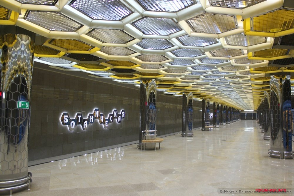 metro_v_ekaterinburge.jpg