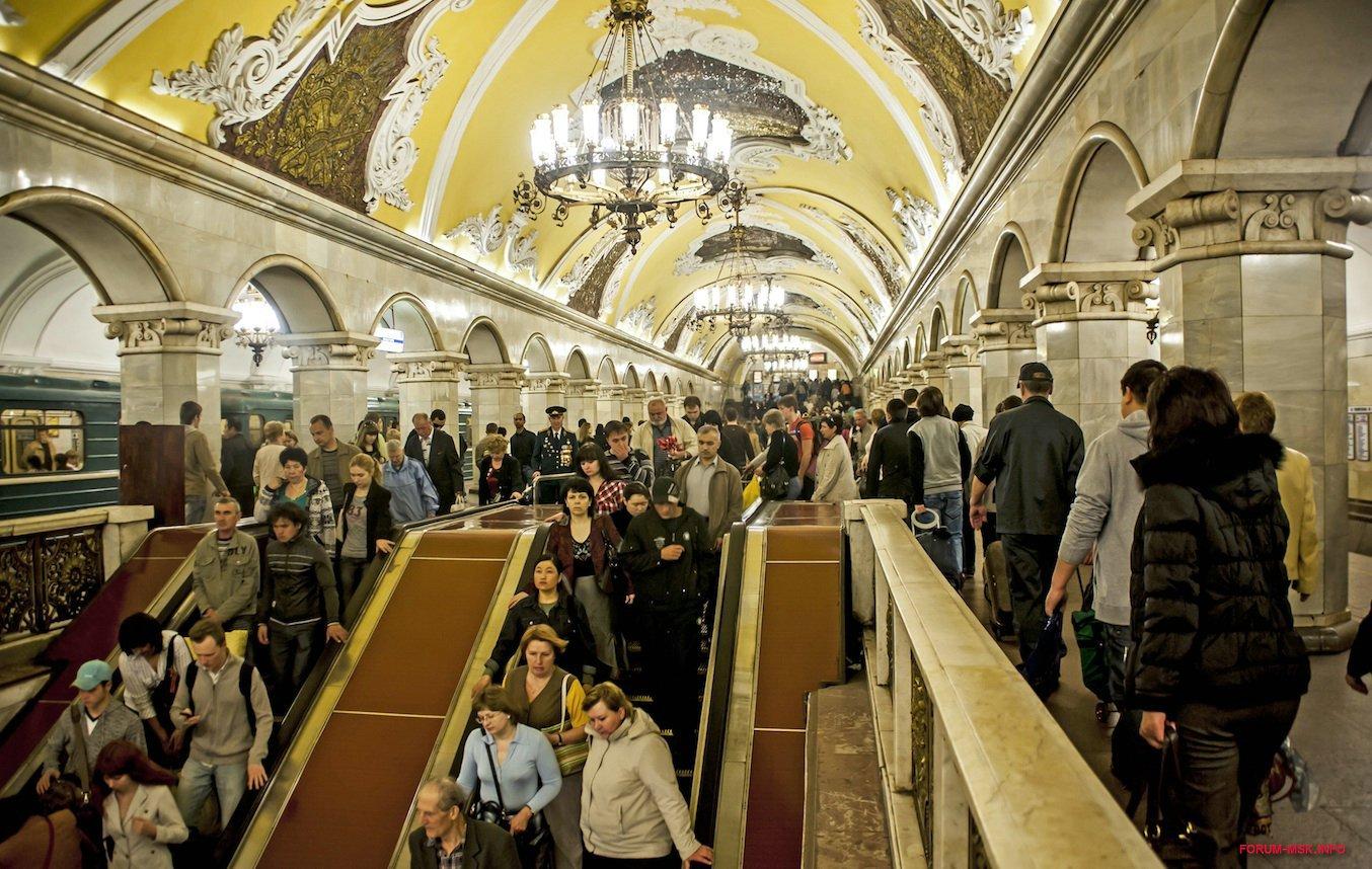 metro_v_moskve.jpg