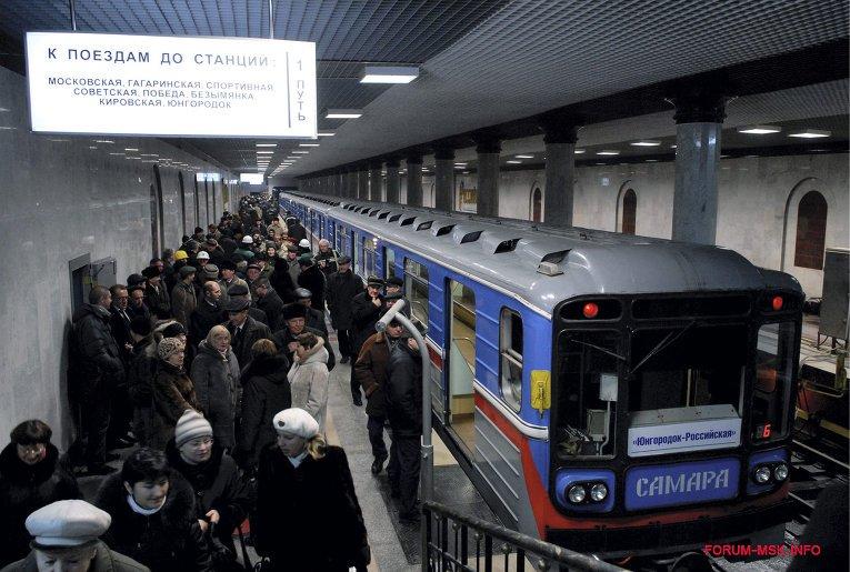 metro_v_samare.jpg
