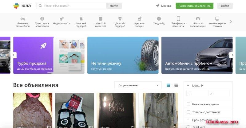 сайты где можно продавать свои фото цитаты