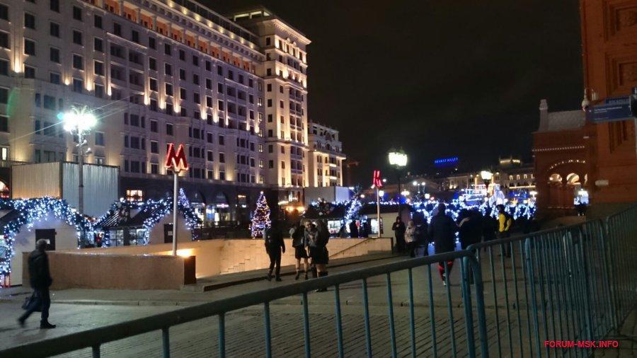 novogodnyaya-moskva46.JPG