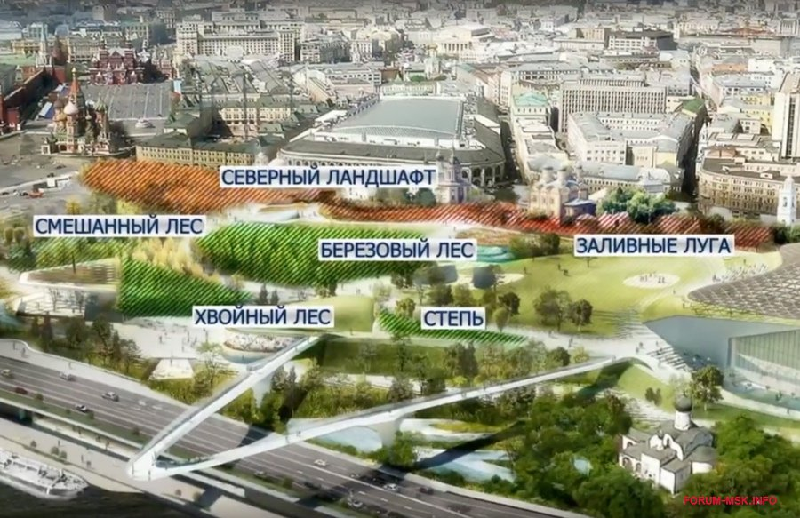 park-zaryadye-v-moskve_3.jpg