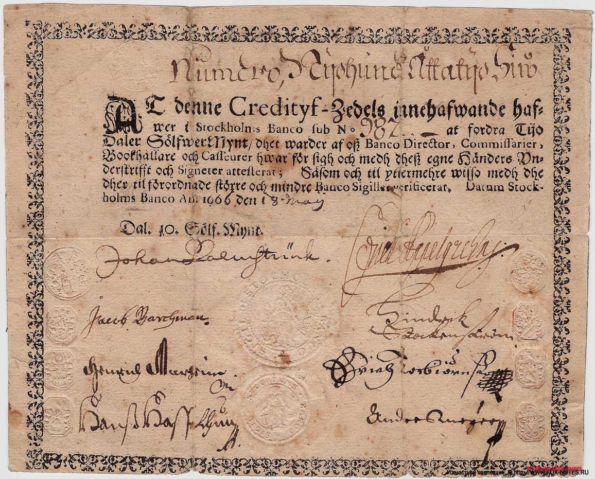 первая банкнота.jpg