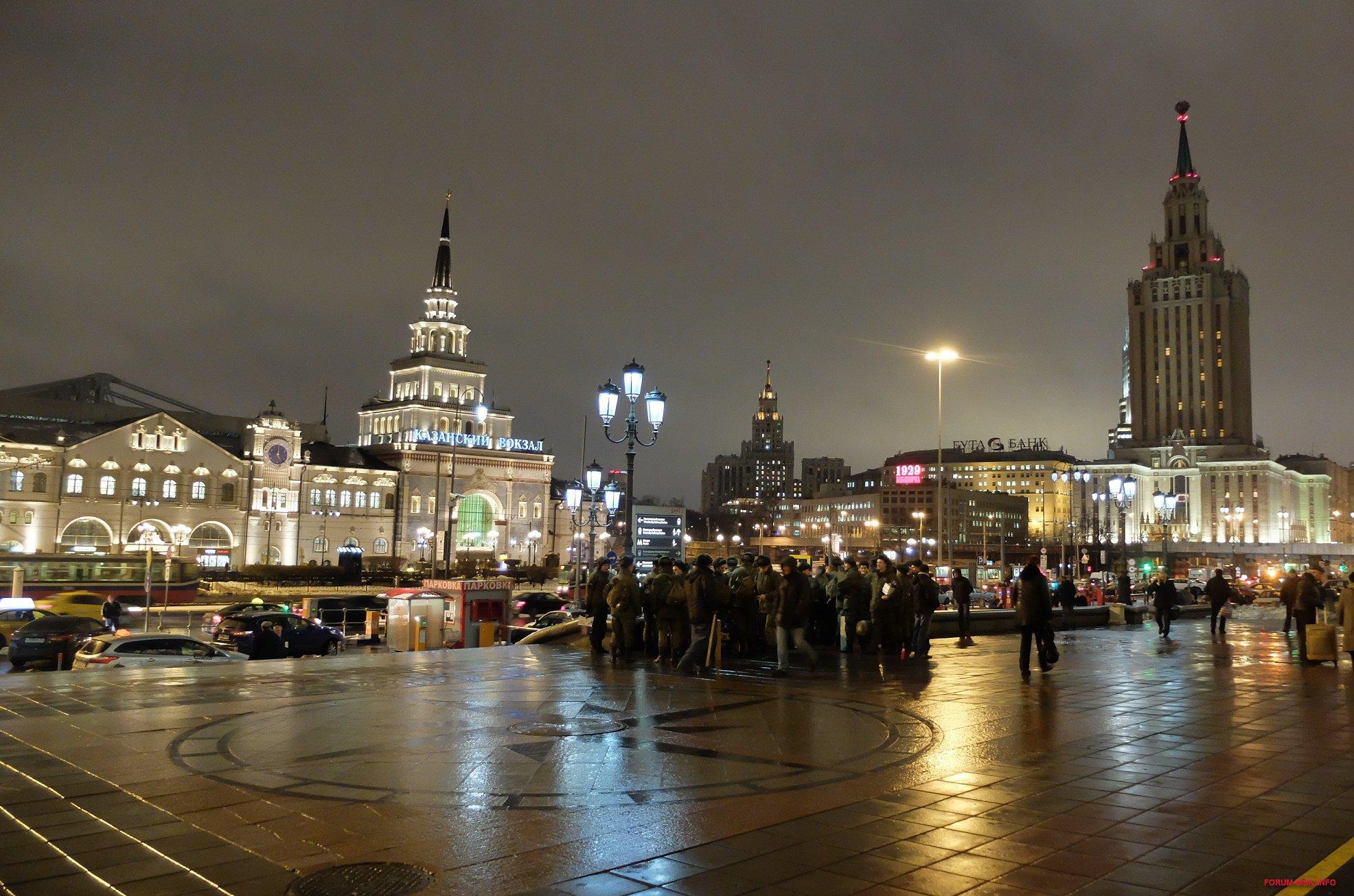 Москва площадь трех вокзалов картинки, надписи картинками