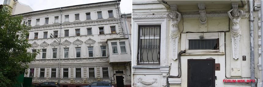 publichnyi-dom-rudnevka-v-moskve.jpg