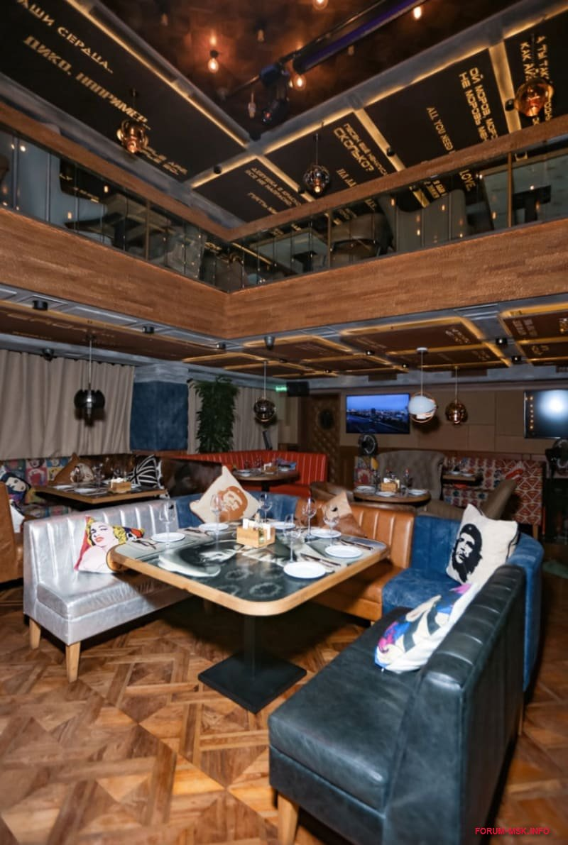 restoran-karaoke-pro-bolshaja-poljanka.jpg