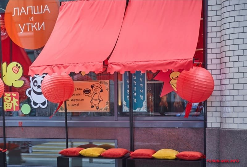 restoran-mandarin-lapsha-i-utki.jpg