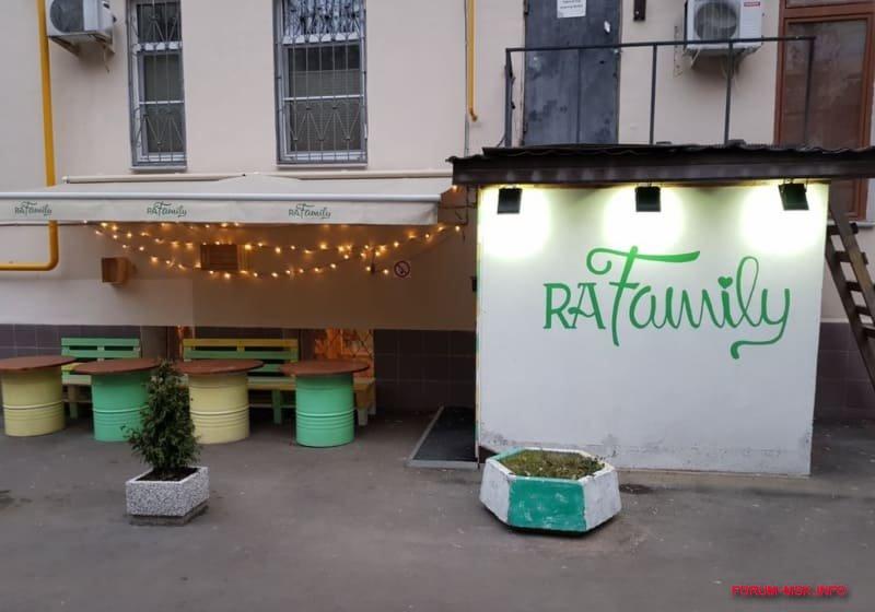 restoran-ra-family-moskva.jpg