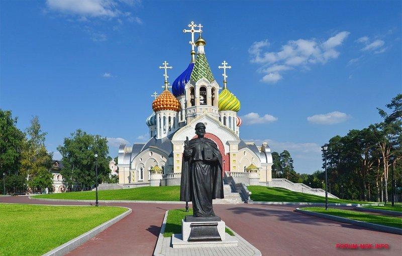 rezidentsiya-patriarkha-kirilla-v-peredelkino.jpg