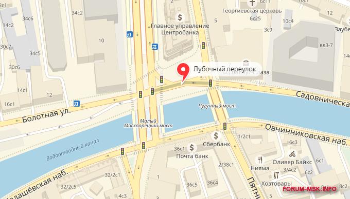 samaya_korotkaya_ulitsa_v_moskve (2).png
