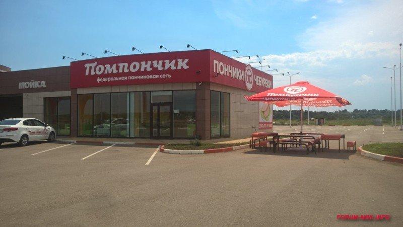 samye_vkusnye_ponchiki_v_moskve (3).jpg