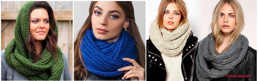 вязание спицами шарфа снуда различные схемы и рисунки