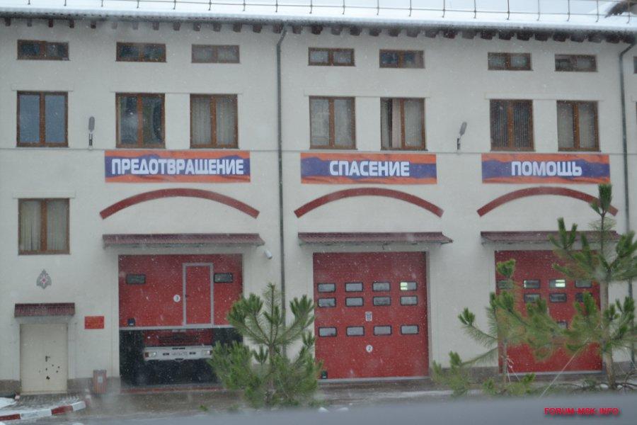 Sochi-Krasnodarskiy-kray199.JPG