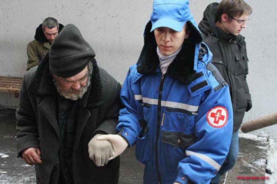 sotsial'nye_priyuty_dlya_bezdomnykh_v_moskve (5).jpg