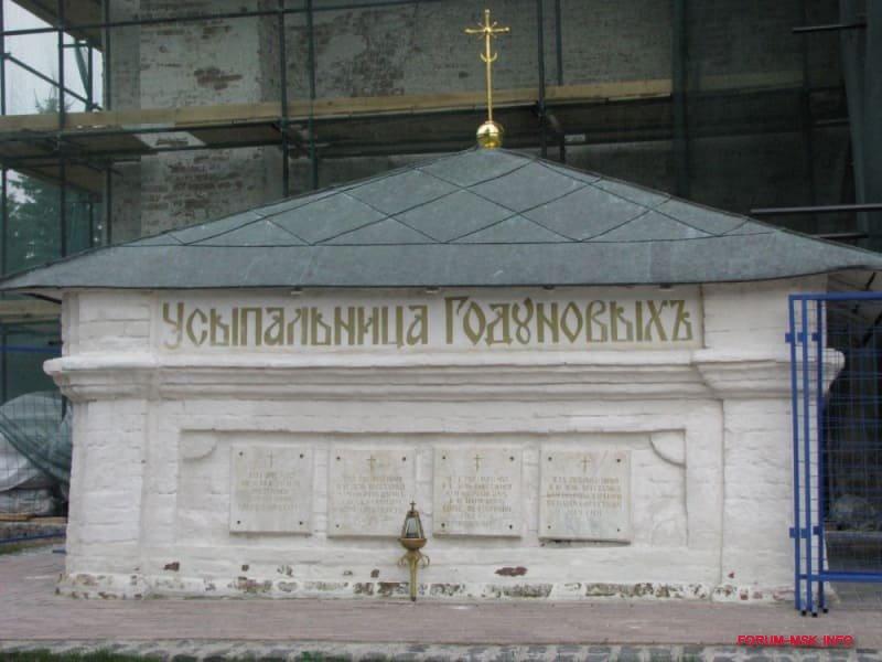 svjato-troiskaja-sergieva-lavra-10.jpg