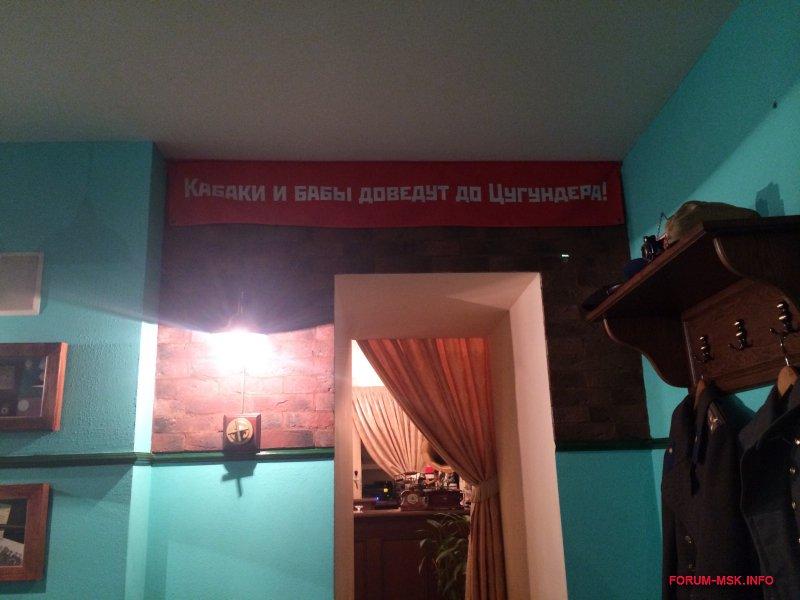 Traktir-chernaya-koshka24.JPG