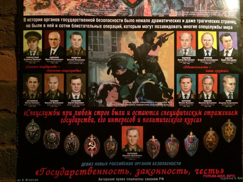 Traktir-chernaya-koshka34.JPG