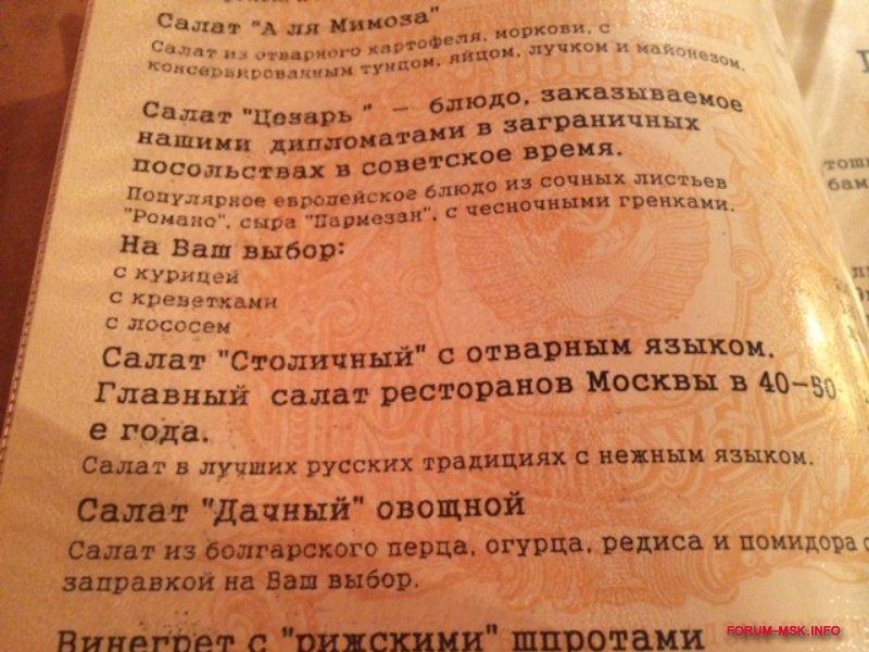 Traktir-chernaya-koshka51.JPG