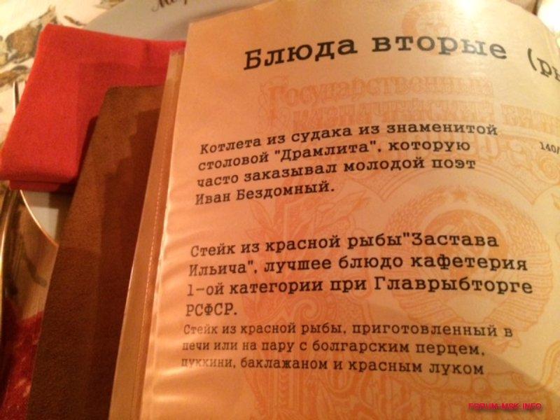Traktir-chernaya-koshka58.JPG